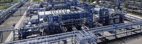 Газпромнефть - Омский НПЗ